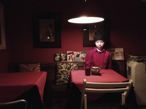 Ame en el Café Yamane