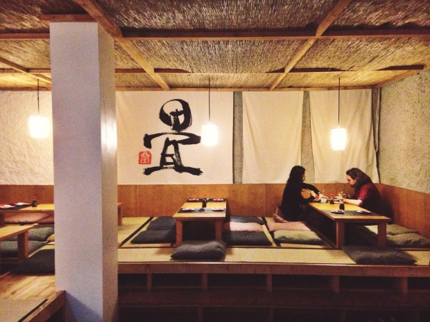 The Tatami Room