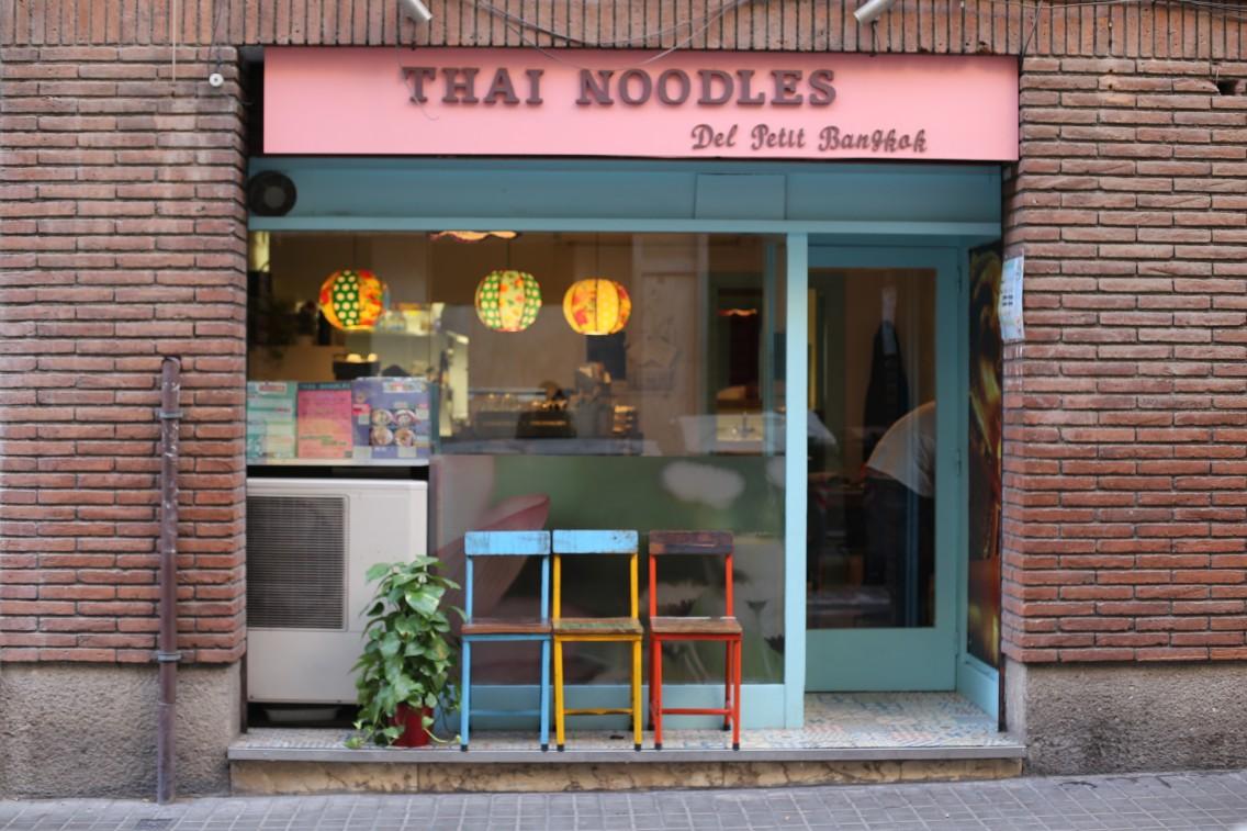 La fachada del Thai Noodles en la calle Zaragoza